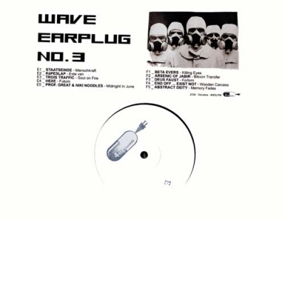 Wave Earplug No.3