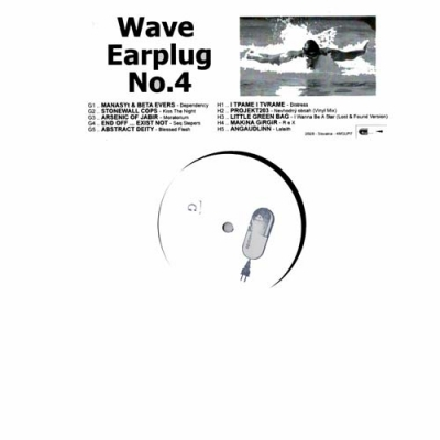Wave Earplug No.4