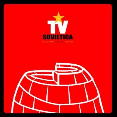 Maquetas y Demos 1983-1984