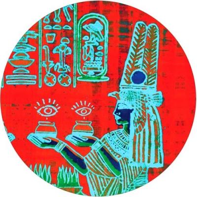 AL LOVER MEETS CAIRO LIBERATION FRONTNymphaea Caerulea EP